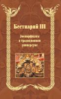 978-5-88431-271-5_oblozhka1.png