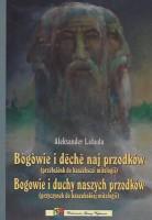 1146-bogowie-i-deche-naj-przodkow-przelozenk-do-kaszebsczi-mitologii-bogowie-i-duchy-naszych-przodkow-prz.jpg