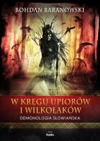 1186-w-kregu-upiorow-i-wilkolakow.jpg