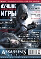 cover_b1.jpg