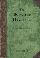 1272-book-hakutaku-bestiary-japanese-monsters.jpg