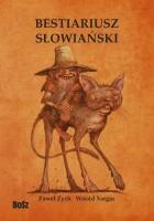 657-bestiariusz-slowianski-czyli-rzecz-o-skrzatach-wodnikach-i-rusalkach.jpg
