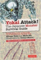 700-yokai-attack-japanese-monster-survival-guide.jpg