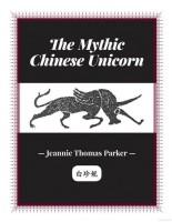 859-mythic-chinese-unicorn.jpg