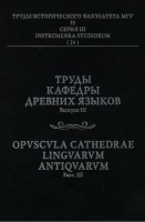 920-plinij-starshij-estestvennaja-istorija-kniga-viii.jpg