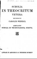 970-scholia-theocritum-vetera.jpg