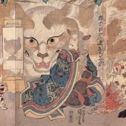 Триптих Утагавы Куниёси с изображением Бакенэко