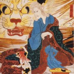 Бакенэко на рисунке Утагавы Куниёси