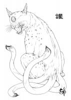 """Хуань. Иллюстрация Байши Цзинлуня (百世经纶) к """"Каталогу гор и морей"""""""