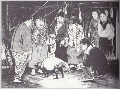 Бинфэн. Рисунок Шигеру Мизуки