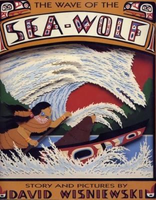 Морской волк Гонакадет. Иллюстрация Дэвида Вишневского