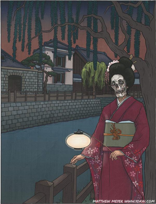"""Хонэ-онна. Иллюстрация Мэтью Мэйера к книге """"Ночной парад сотни демонов"""""""