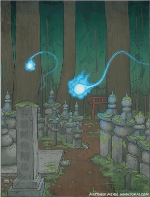 Хитодама. Иллюстрация Мэтью Мэйера