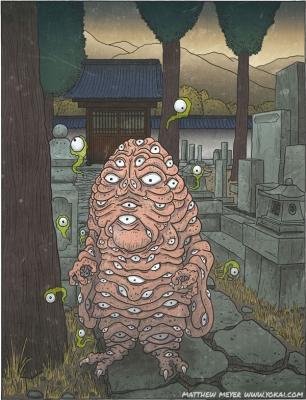 Хякумэ. Иллюстрация Мэтью Мэйера