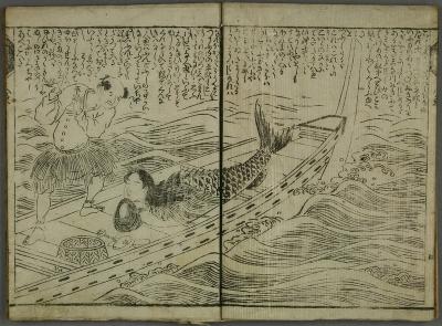 Японская русалка Нингё. Иллюстрация Утагавы Тоёкуни