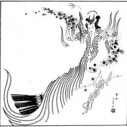 Цзы-Гу. Средневековая иллюстрация