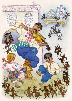 Злыдни. Иллюстрация Николая Кочергина к украинской сказке