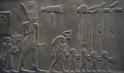 Бог-волк Упуаут на царском штандарте. Фрагмент палетки Нармера