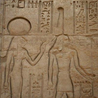Тефнут и Шу. Барельеф храма Монту, около 120 года до н.э.