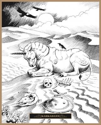 Аль-каркаданн. Иллюстрация Клаудио Санчеса Вивероса