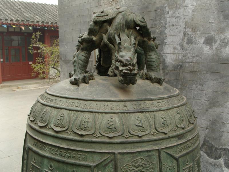 Пулао. Ручка на колоколе династии Мин