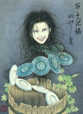 Саракадзоэ или «Призрак Окику». Иллюстрация Оба Тоси (大庭敏)