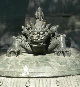 Изображение Пулао на подвесе колокола