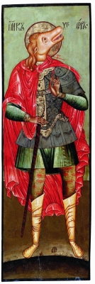 Мученик Христофор Кинокефал. Икона XVII века