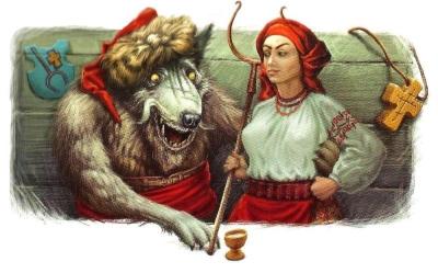 Вовкулака. Иллюстрация Иннокентия Коршунова
