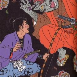 Самурай убивает бакэ-нэко. Автор рисунка Тосио Саэки