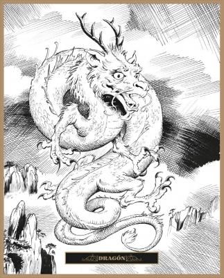 Восточный дракон. Иллюстрация Клаудио Санчеса Вивероса