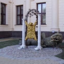 """""""Золотое руно"""". Скульптурная композиция."""