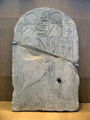 Таурт и Меритсегер. Древнеегипетская стелла, XХ династия
