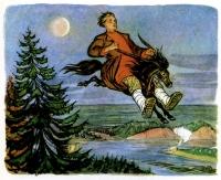 Конек-Горбунок. Иллюстрация Владимира Милашевского