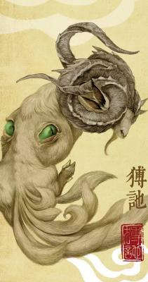 """Бочи. Иллюстрация Лю Ливена (刘力文) к """"Каталогу гор и морей"""""""
