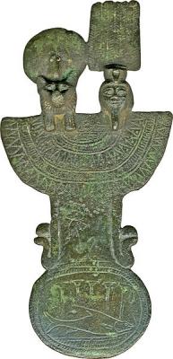 Богиня Тефнут и бог Шу на металлической подвеске. VII-IV века до н.э.