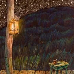 Ырка. Иллюстрация Ларисы Рябининой