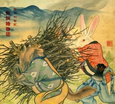 """Тануки и заяц. Иллюстрация к японской сказке """"Гора Катикати"""""""