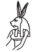 Зайцеголовая богиня Венет. Книжная иллюстрация