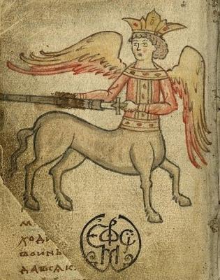 Китоврас из Ефросиновского сборника Кирилло-Белозерского монастыря, XV век