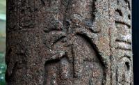 Херишеф. Изображение на колонне храма в Гераклеополисе. XIII век до н.э.