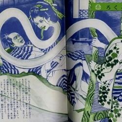 """Рокуроккуби. Иллюстрация Годзина Исихары из """"Иллюстрированной книги японских монстров"""""""