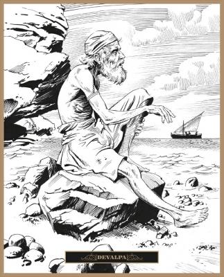 Давалпа. Иллюстрация Клаудио Санчеса Вивероса