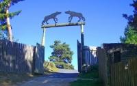 Ворота в Жеводанский волчий парк