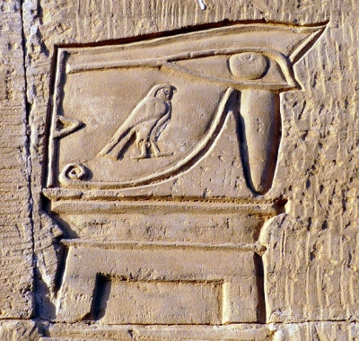 Уаджет— глаз бога Хора. Храм Ком-Омбо
