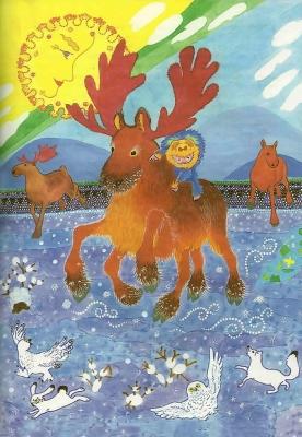 Шестиногий лось. Рисунок Самоны Куриловой