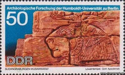 Марка ГДР с изображением львиноголового бога Амедемака