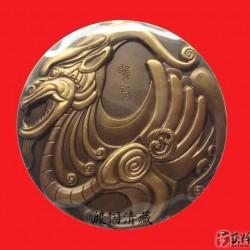 Изображение Чжаофэна на юбилейно-подарочной монете-медальоне