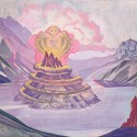 «Нагарджуна — победитель Змея»