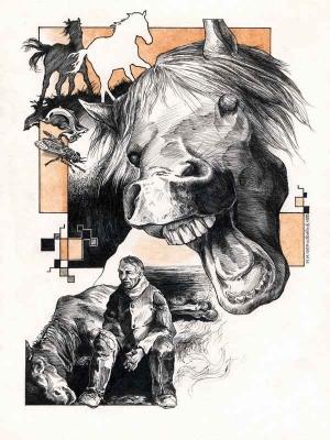 Кумельган. Иллюстрация Михаила Чернодедова